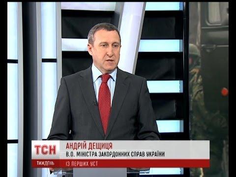 Андрій Дещиця: ми не повинні піддатись на провокації Москви