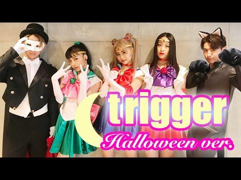 lol-エルオーエル- / trigger -Halloween ver.-