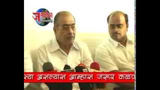 Repeat youtube video NEWS 20 12 2013  SHREE NANASAHEB DHARMADHIKARI  PRATISHTAN MAHAAROGYA SHIBIR