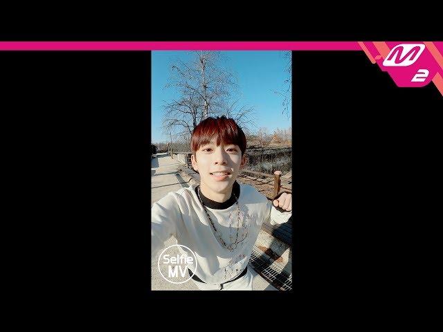 [Selfie MV] 베리베리(VERIVERY) - 불러줘(Ring Ring Ring)