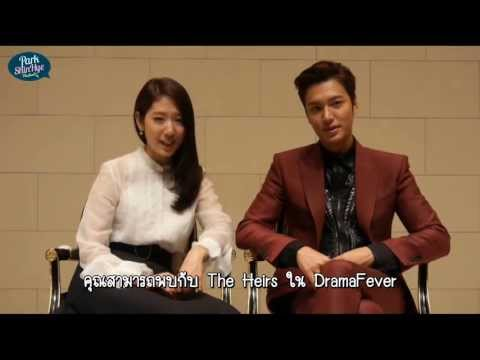 [Thai Sub] Lee Min Ho and Park Shin Hye shoutout to DramaFever fans
