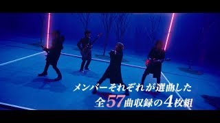 GLAY『REVIEW Ⅱ 〜BEST OF GLAY〜』SPOT (Into the Wild ver.)
