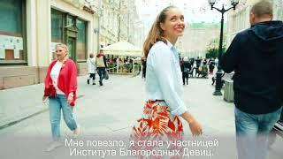 Екатерина. История участницы ИБД| OP_POP_ART