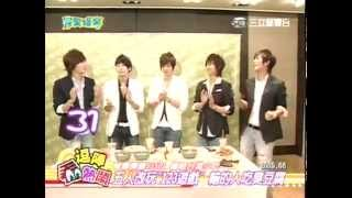Cover images [Eng Sub CC] SS501 on Taiwan's Showbiz 090706