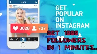 How to :Get 15,000 followers on Instagram FAST!! 2017