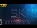 5K -Teaser  5Kannadigaru  Kannada Rap Music Video