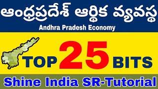 Andhra Pradesh Economy TOP-25 Practice Bits for SI , Constable and Panchayat Secretary & APPSC Exams