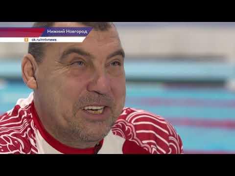 Скончался тренер сборной России по плаванию Вадим Морозов