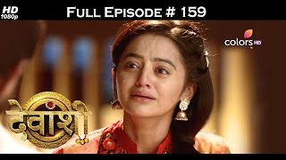 Devanshi - 25th March 2017 - देवांशी - Full Episode (HD)