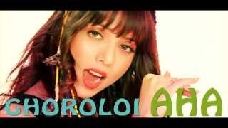Joi Barua Feat. JANKEE  - GHOROLOI AAHA
