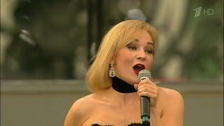 Татьяна Буланова - Не бойтесь любви (2016)