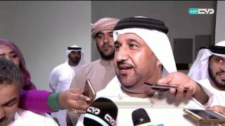 أخبار الإمارات - فرحة أعضاء المجلس الوطني بالفوز وقت إعلان النتائج