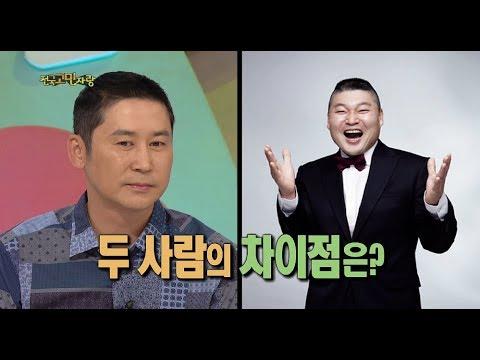 안녕하세요 - [비교체험] 민경훈이 보는 강호동과 신동엽의 차이는?.20170731