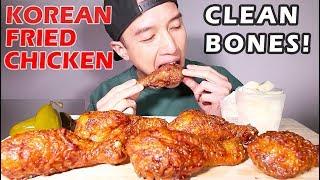 🍗 HOW TO CLEAN A CHICKEN BONE • 🐔 KOREAN FRIED CHICKEN  • mukbang • LESS TALKING