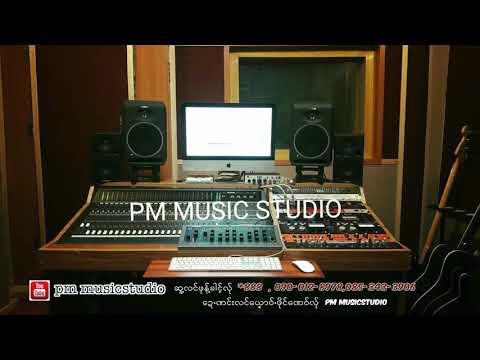 Song Karen 2017 : PM MUSIC STUDIO(official Audio)