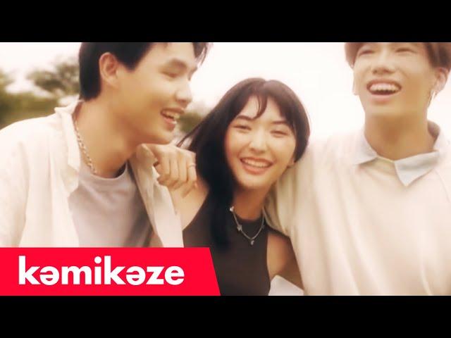 เพื่อน...ใหม่ (朋友区) - UTTER KAMIKAZE [Official MV]
