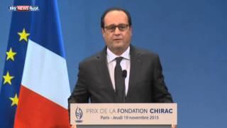 هولاند: داعش يسعى لإثارة الانقسام بين الفرنسيين