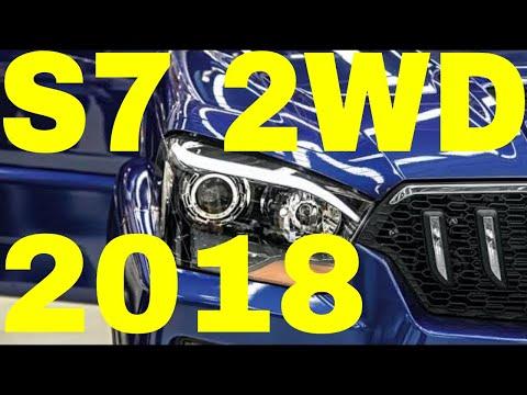 NEW MAHINDRA SCORPIO S7 120 2WD 2018 FULL REVIEW SPECS PRICE DETAILS INTERIOR EXTERIOR FEATURES - 동영상