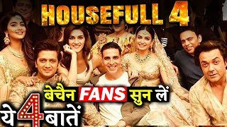 Fans Who Are Eagerly Waiting For Housefull 4 Check Out These 4 Important Points!
