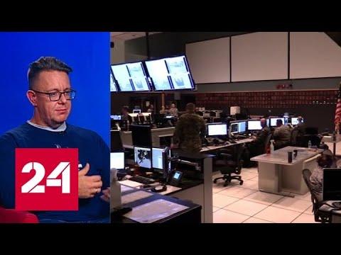 Инцидент с дипломатами США в Северодвинске: мнение экспертов - Россия 24
