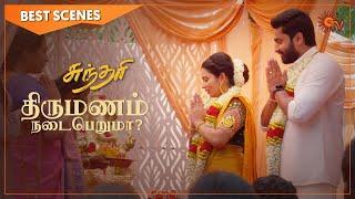 Sundari - Best Scenes | Full EP free on SUN NXT | 20 April 2021 | Sun TV | Tamil Serial