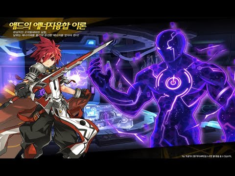 [Elsword KR] T. Lord Knight - Add's Energy Fusion Theory Dungeon
