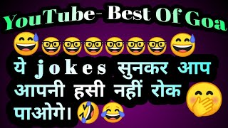 Best funny quotes,best funny video, best funny pictures, best funny messages,new jokes, vines comedy