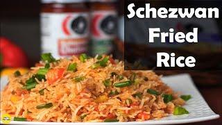 Schezwan Fried Rice | शेजवान फ्राइड राइस की रेसिपी बहुत ही आसान तरीके से