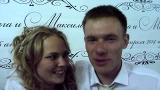 26 апреля 2014 Оля и Максим