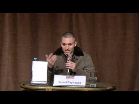 Видео Тармашев сергей сергеевич гимаев