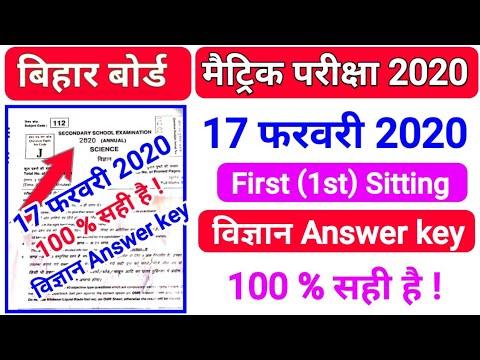 Bihar Board (1st