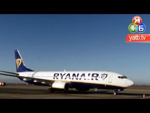 yatbTV: Відкрито регулярні авіарейси з Херсона до Катовіце