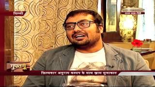 Guftagoo With Anurag Kashyap