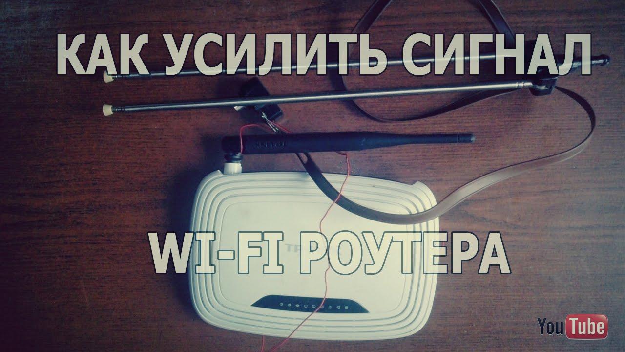 Как сделать в квартире wifi фото 295