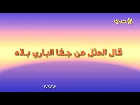 حالة واتس اب 2019 يستاهل البـرد من ضيع دفاه عيسى الليث Youtube