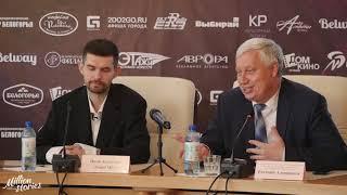 Noize MC, Евгений Алешников и Юлия Шапошникова - Пресс конференция на Фестивале Этажи (24.09.2017)