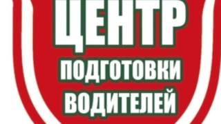 Реклама автошколы