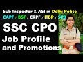 ssc cpo 2017 job profile salary promotions all posts details