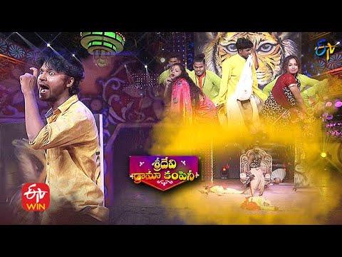 Download Manikanta & Somesh & Tejashwini Dance Performance   Sridevi Drama Company   10th October 2021   ETV