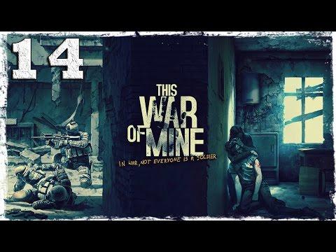 Смотреть прохождение игры This War Of Mine. #14: Удачная ходка.