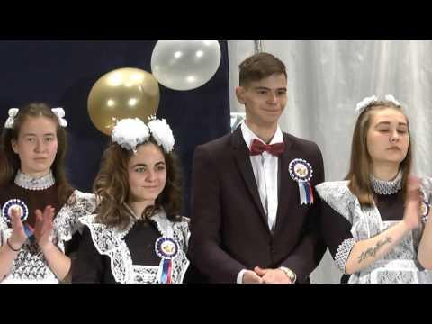 Алдан  Школа №1 Последний звонок-2017