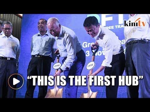 Jack Ma praises M'sia over world's first DFTZ