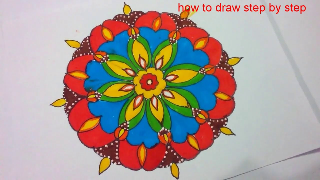 How to draw step by step//beautiful rangoli design//easy draw g coloring //beautiful mandala art