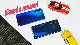 Xiaomi РАЗНЕСЛИ в ДРЕБЕЗГИ! Сравнение Realme 5 Pro (Realme Q) и Redmi Note 8!