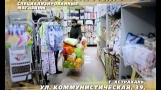 иваново текстиль(, 2013-08-16T17:15:11.000Z)