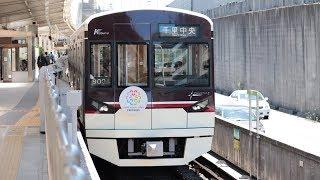北大阪急行電鉄 9000形撮影集