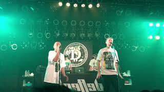 "DefTech IAPANA tour 2017 ""rays of light"""