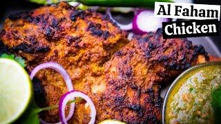 AL FAHAM CHICKEN RECIPE IN OVEN  Chicken with Arabian Spices  Arabic Al Faham Chicken  #DIFK