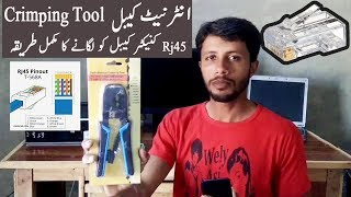 How To use RJ45 Crimping Tool make  Ethernet Cable - Rj5 connector cramp full guide
