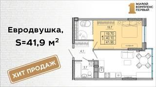 Видеообзор евродвушки в ЖК